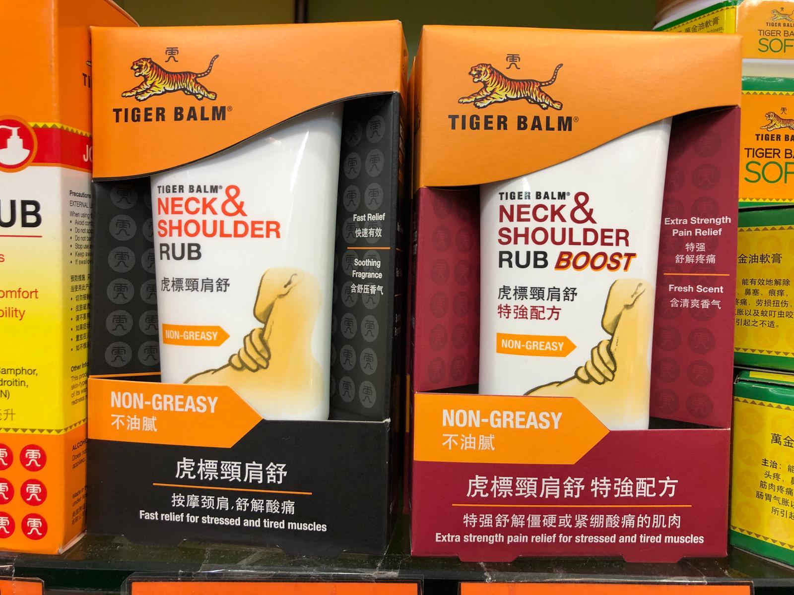 Tiger Balm Baume Blanc Pot de 30 g de Baume du Tigre Le baume du tigre blanc en massage pectoral pour soulager les voies respiratoires. En application sur les tempes et le front pour atténuer les tensions. Pour les sportifs, après l'effort pour une meilleure récupération en massage sur les muscles sollicités. Récupération par le froid. Camphre et huiles essentielles naturelles. Je préfère acheter mon baume du tigre en pharmacie en Andorre, c'est pour moi une exigence et l'assurance d'avoir un produit propre sain et conforme à sa fabrication originelle. Je me méfie des contrefaçons et des ventes par correspondance faites par des sites dont la visibilité commerciale n'est pas très forte. Mon pharmacien en Andorre Pharmacie de les Pistes c'est mon conseiller il est là pour me garantir la qualité et l'efficience du baume du tigre qu'il me propose. Le prix est donc justifié, c'est mon avis